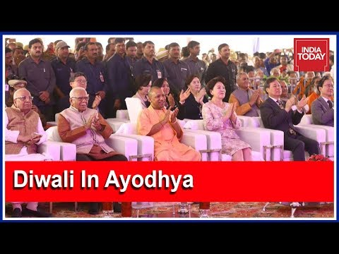 Diwali Celebrations In Ayodhya, CM Yogi And South Korea First Lady Present At The Venue
