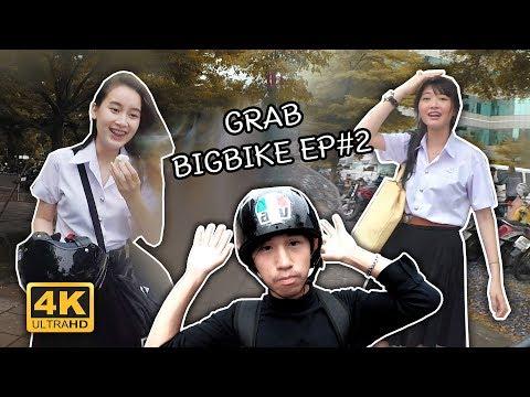 Grab Bigibike EP.2 แกล้งเอา Bigbike ไปรับผู้โดยสาร กับTiger 800 XRT