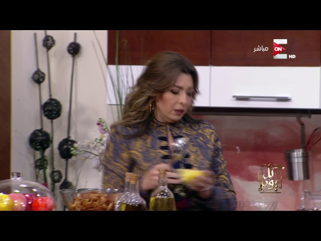 مطبخ كل يوم - عمرو اديب: انا ممكن أعيش حياتي كلها أكل باذنجان