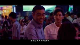 Nonton             The White Storm  Ed Song Mv                      Rubberband Film Subtitle Indonesia Streaming Movie Download