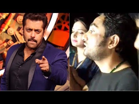 Bigg Boss Evicted Contestant Zubair Khan Files Complaint Against Salman Khan