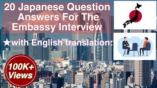 20 Japanese Question answers for interview: (Japanese video) ||