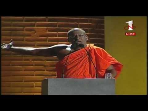 Bodubala Sena Sanga Samuluwa 28 Sep 2014