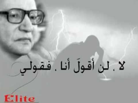 اغاني محمد عبد الوهاب | رائعة عبد الوهاب