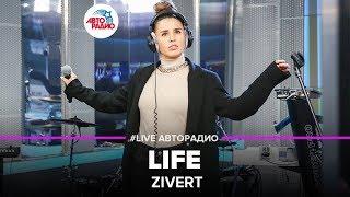 🅰️ Zivert – Life