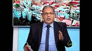 Bonjour d'Algérie - Émission du 25 octobre 2020