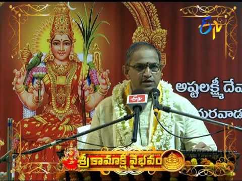Sri-Kamakshi-Vaibhavam--21st-May-2016-–-శ్రీ-కామాక్షీ-వైభవం