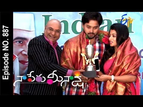 Naa Peru Meenakshi | 24th November 2017 | Full Episode No 887