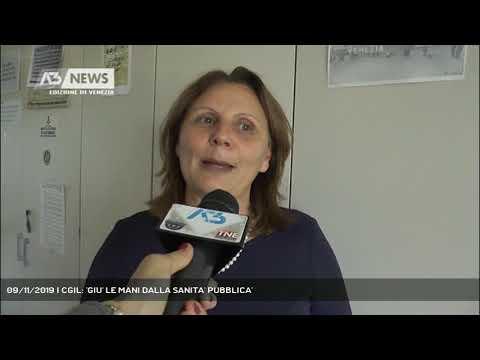 09/11/2019 | CGIL: 'GIU' LE MANI DALLA SANITA' PUBBLICA'