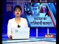 Uttar Pradesh: Husband beats woman in public on Panchayats order in Bulandshahr - Video