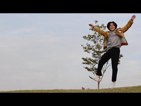 , title : '石指拓朗 - さあ出といで(MUSIC VIDEO)'