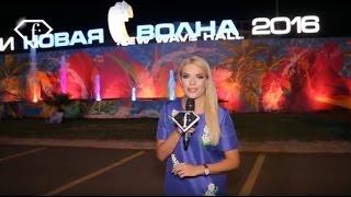 Дневники Новой Волны 2016, выпуск 14
