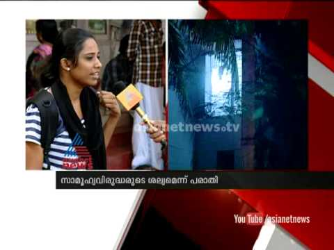 university - No security measures adopted in Calicut University womens hostel : Asianet News Investigation facebook For latest news: See more at: http://www.asianetnews.tv/ Subscribe the youtube channel...