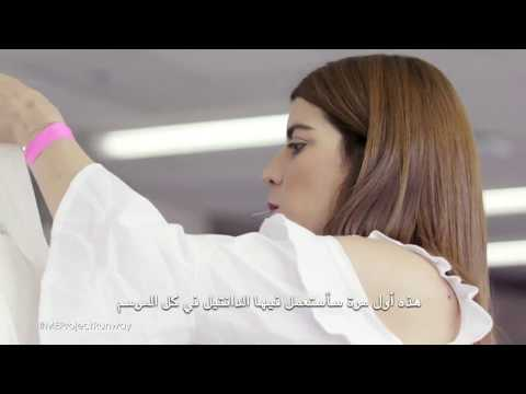 project-runway-middle-east--2--ep--11 HD