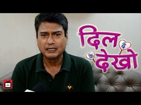 Meet Hridayanath Shastri aka Kanwaljit Singh from
