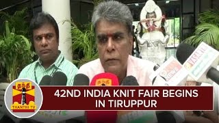 Tiruppur India  City pictures : 42nd India Knit Fair begins in Tiruppur | Thanthi TV