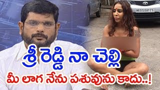 Video Mahaa Murthy Sensational Comments On Hero Balakrishna | #PTM MP3, 3GP, MP4, WEBM, AVI, FLV Juli 2018