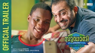 Video Sudani From Nigeria Official Trailer |  Zakariya | Soubin Shahir | Samuel Abiola Robinson MP3, 3GP, MP4, WEBM, AVI, FLV April 2018