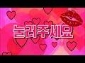 【 디아블로3 】 89개 지옥같은 지옥불 목걸이 제작 야만용사 솔플을 위해서~ 결과는? ◆단타TV 디아3 DIABLO3◆