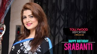 Tolly queen Srabanti celebrates her birthday with the Sangeet Bangla team in her unparalleled grace and ever youthful charm.