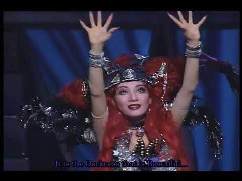 Sera Myu: Yami Koso Utsukushii (1993 Summer Dark Kingdom)