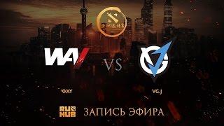 WAY vs VG.J, DAC China qual, game 1 [GodHunt]