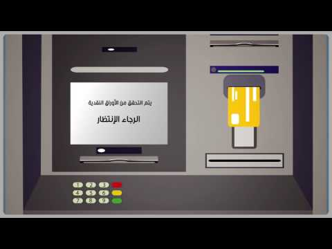 How can you use an ATM to Deposit Cash in your account?