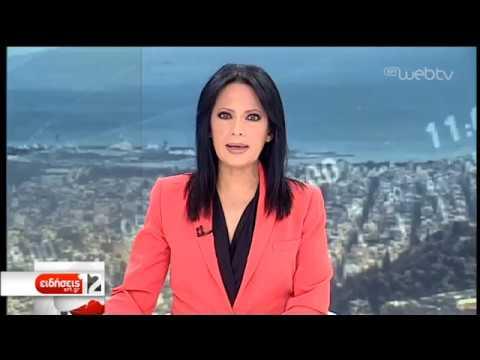 Απόπειρα ληστείας Δήμο Αχαρνών- Έφυγαν με άδεια χέρια οι δράστες | 06/12/2019 | ΕΡΤ