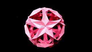 Кусудама шар из бумаги. Елочная игрушка оригами на Новый год