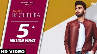 Ik Chehra Song Lyrics 3