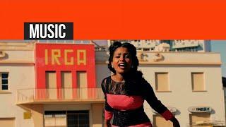 Video LYE.tv - Danait Yohannes - Alemey Eka | ዓለመይ ኢኻ - New Eritrean Music Video 2016 MP3, 3GP, MP4, WEBM, AVI, FLV September 2018