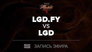 LGD.FY vs LGD, Manila Masters CN qual, game 3 [JAM]