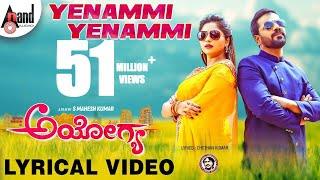 Ayogya   Yenammi Yenammi   New Lyrical Video 2018   Sathish Ninasam   Rachitha Ram   Arjun Janya