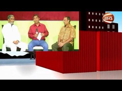প্রসঙ্গ চট্টগ্রাম | Prosongo Ctattrogram | 24 August 2019