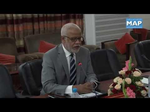 تعزيز العلاقات الاقتصادية والتجارية بين المغرب واندونيسيا