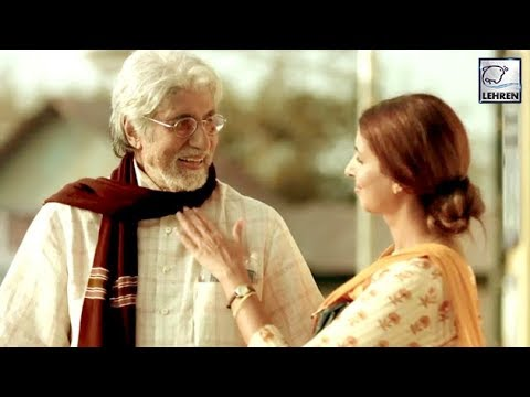 Bank Union Slams Amitabh Bachchan's Jewellery Ad W