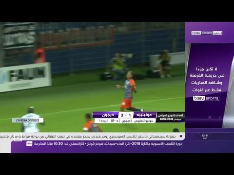 العرب اليوم - شاهد: بث مباشر لاجتماع
