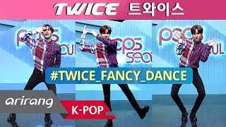 [Pops in Seoul] Samuel's Dance How To! TWICE(트와이스)'s FANCY(팬시)