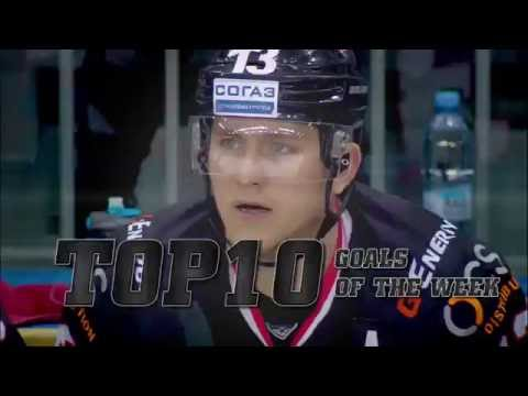 KHL Top 10 Goals for Week 6 (видео)