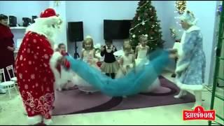 Озорной Дед Мороз