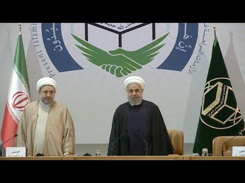 Μήνυμα ενότητας στο μουσουλμανικό κόσμο έστειλε ο Ιρανός Πρόεδρος Χασάν Ροχανί