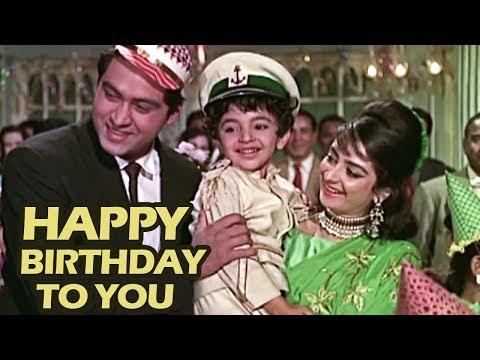 Hum Bhi Agar Bachche Hote, Happy Birthday To You - Johnny Walker   Kids Song   Door Ki Awaaz