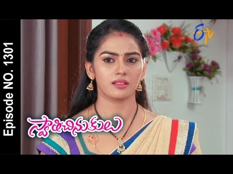 Swathi Chinukulu 3rd November 2017 Full Episode No 1301