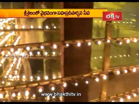 Sahasra Deeparchana Seva performs in Srisailam Temple