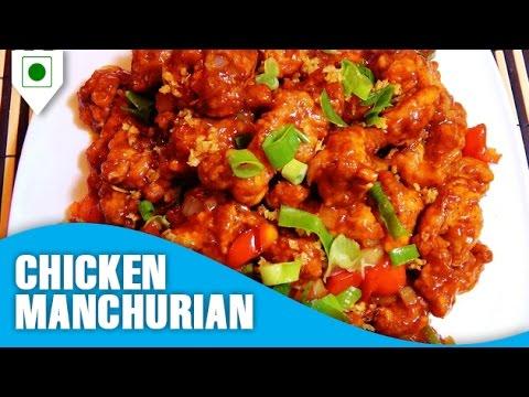 Chicken Manchurian Restrurant Style