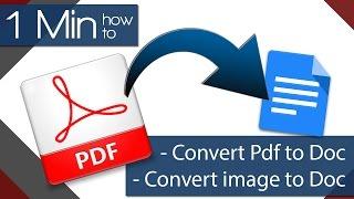 #9 [구글문서] 1 Min How To - OCR - Convert PDF to Google Docs (영문)
