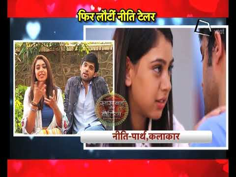 FIRST LOOK -Kaisi Ye Yaariyaan-Season 3 with NITI