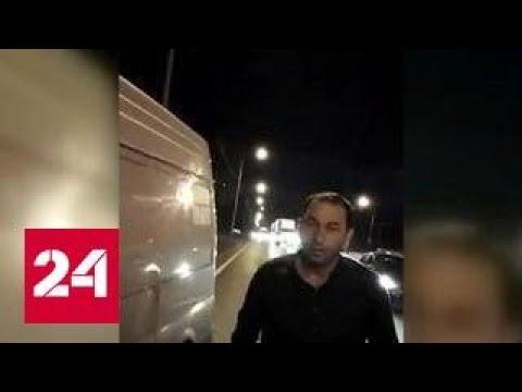 """""""Гость столицы"""" с травматом"""