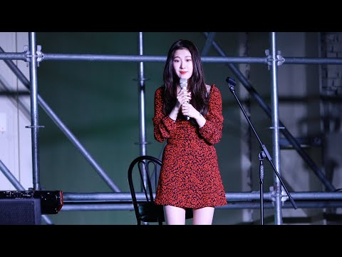181222 백예린(yerin Baek) - Not A Girl (unreleased) @ Breezeway Christmas Edition, S Factory