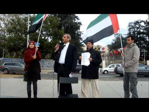 Rassemblement de soutien aux détenus politiques aux Emirats A-U . nov 2012- partie 2